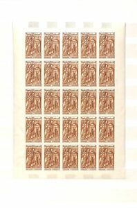[OP1695] Tunisia 1959 part of sheet very fine MNH Imperf