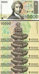 Croatia 10000 Dinars 1992, UNC, 5 Pcs LOT, Consecutive, P-25