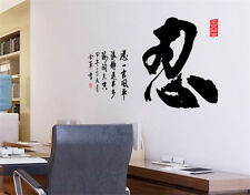 Chinese handwriting tolerate home Decor Removable Wall Sticker Decal Decoration