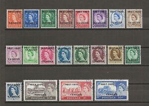 Morocco Agencies  1957 SG 323/42 USED Cat £42