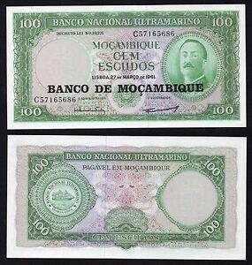 Mozambico 100 escudos 1961 (1976) FDS/UNC  B-01