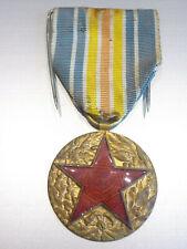 E9M) Belle médaille des blessés de guerre french medal N°1