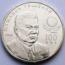 KAZAKHSTAN 50 TENGE 2015 J. TASHENEV COMMEMORATIVE COIN