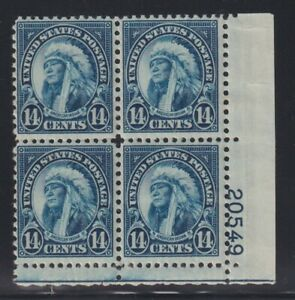 1931 U.S. Scott # 695 Fourteen Cent Indian Plate Block of 4 Stamps Mint NH