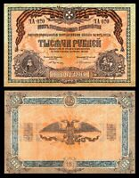 SOUTH-RUSSIA 1000 RUBLES 1919 P S424a VF GOVERNMENT TREASURY NOTE MIM RRR