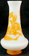 DeVez French Opaline Yellow / Gold Cameo Glass Tall Vase Buttercup Flower Motif