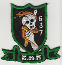 Wartime FANK Program Cambodian 537th Shock Team Patch