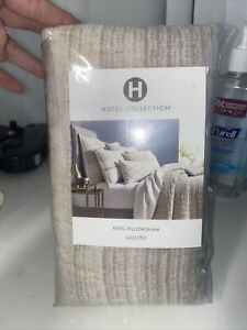 Hotel Collection Honeycomb Quilted King Sham,  - Oatmeal
