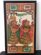 Madhubani mithila Folk Art PITTURA India Nepal Donna incorniciato
