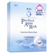 SHISEIDO HADA-SENKA Perfect Aqua Rich Luminous Moist Pearl Essence Facial Mask