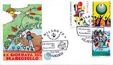 Repubblica Italiana 1978 FDC Filagrano Giornata del Francobollo