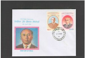 PAKISTAN: Sc. 705-06  / Z.A. BHUTTO-OUSTED PRIME MINISTER / USED-OFFERED AS IS.