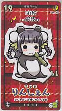 Negima! Magister Negi Magi Pactio Card Chao Lingshen Suka Card
