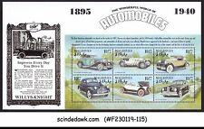 MALDIVES - 2000 THE WONDERFUL WORLD OF AUTOMOBILES - MIN/SHT MNH