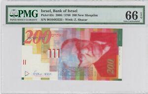 ISRAEL 2006 , 200 NEW SHEQALIM  #P-62c , - GEM UNC , PMG 66 EPQ