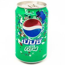 PEPSI GREEN Soda Can Limited Thailand only (325ml) MEGA RARE