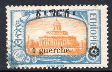 Ethiopia: 1925 1g. ovpt. SG 204 used