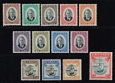 Grenada 1951 King George VI set to $2.50, MH (SG#172/184)