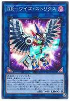 Yu-Gi-Oh Raidraptor - Wise Strix LVP2-JP071 Super Rare SR Japanese