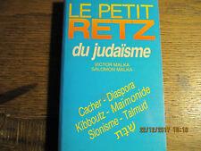 Le petit Retz du Judaïsme MALKA 1989