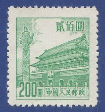 CHINA  1954  $200  GREEN GATE OF HEAVENLY PEACE  SG1619 GMM