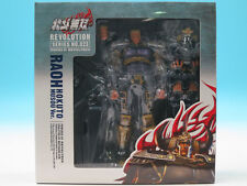 [FROM JAPAN]REVOLTECH Fist of the North Star Revolution 02 3 Raoh Hokuto Mus...