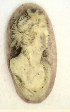 NOS Antique Oval Carved Shell Detailed Cameo Stone Piece 24 mm x 12 mm #ZZ75