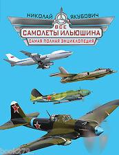 All aircraft of Ilyushin hardcover book
