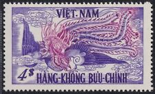 VIETNAM EMPIRE PA 10 Obl 1° Jour SUPERBE 1955 South Vietnam C10 FDC Cancellation