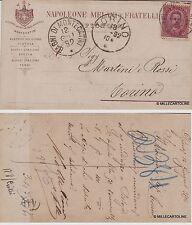 # PISTOIA 1892 CART. TESTATA PUBBLICITARIA NAPOLEONE MELANI E F.LLI - VEROUTH