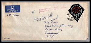 GP GOLDPATH: SIERRA LEONE COVER 1966 AIR MAIL _CV676_P13