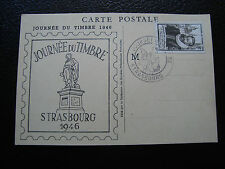FRANCE - carte 1er jour 29/6/1946 (journee du timbre) (cy83) french (U)