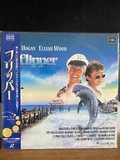 Flipper Japanese Import With OBI Sealed Unchecked