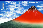 "Vintage Japanese CANVAS ART PRINT Hokusai Mount Fuji on clear Day poster 16""X12"""