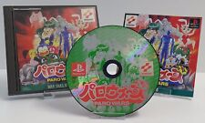 PS1 Playstation 1 - Paro Wars War Simulation Game NTSC Version JAP Import + OVP
