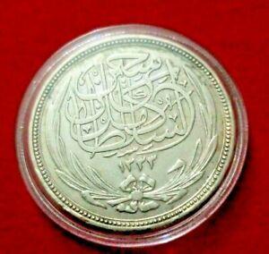 Egypt Silver Coin 20 Piastres Sultan Hussein Kamel  AH1335-1917