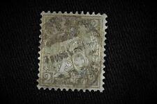 timbre Suisse 2 Franco Helvetia Oblitéré 1862
