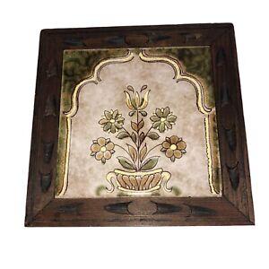 Vintage MCM Square Wood Framed Ceramic Italian Tile Floral Trivet Santerno