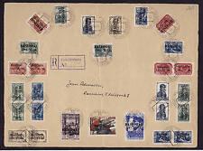 II. Weltkrieg, WK Litauen-Rossingen 1-7, 9-11 incl. Typen gestempelt (21386)