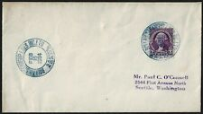 US 1934 PAQUEBOT POSTED ON STEAM SHIP PRESIDENT ADAMS TWO NEAT CANCELS IN BLUE T