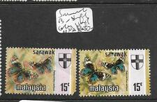 SARAWAK (P0104B)  BUTTERFLY GREAT COLOR SHIFT  15C  MNH WITH NORMAL