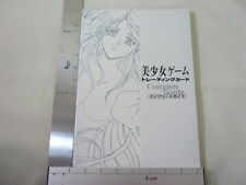 BISHOJO Trading Card Complete Book Art Japan RARE AX *