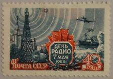 RUSSIA SOWJETUNION 1958 2082 C 2063 L 12,5 VERY RARE perforation Radio Day MLH R