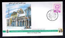 2001-Vatican-Jean Paul II-Pélerinage à Damas Syrie-Timbre sur enveloppe