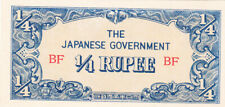 1/4 RUPEE UNC BANKNOTE FROM JAPANESE OCCUPIED BURMA 1942 PICK-12