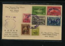 Philippines  Victory stamps 1945  first day cover, to  Chinese Hospital   MS0714