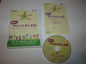 Wii de Yawaraka Atama Juku Nintendo Wii Japan import US Seller