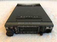 Icom IC-47A UHF FM Transceiver