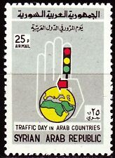 Syria Syria 1966 * mi.947 Day Of Traffic Stoplight Traffic Lights
