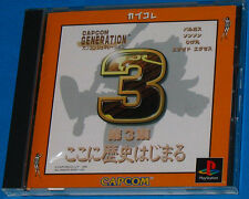 Capcom Generation 3 - Sony Playstation PS1 PSX JAP